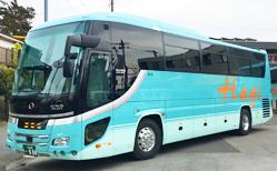 バスの用途について